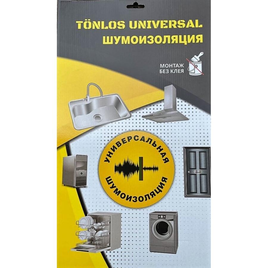 Универсальный комплект шумоизоляции TÖNLOS UNIVERSAL