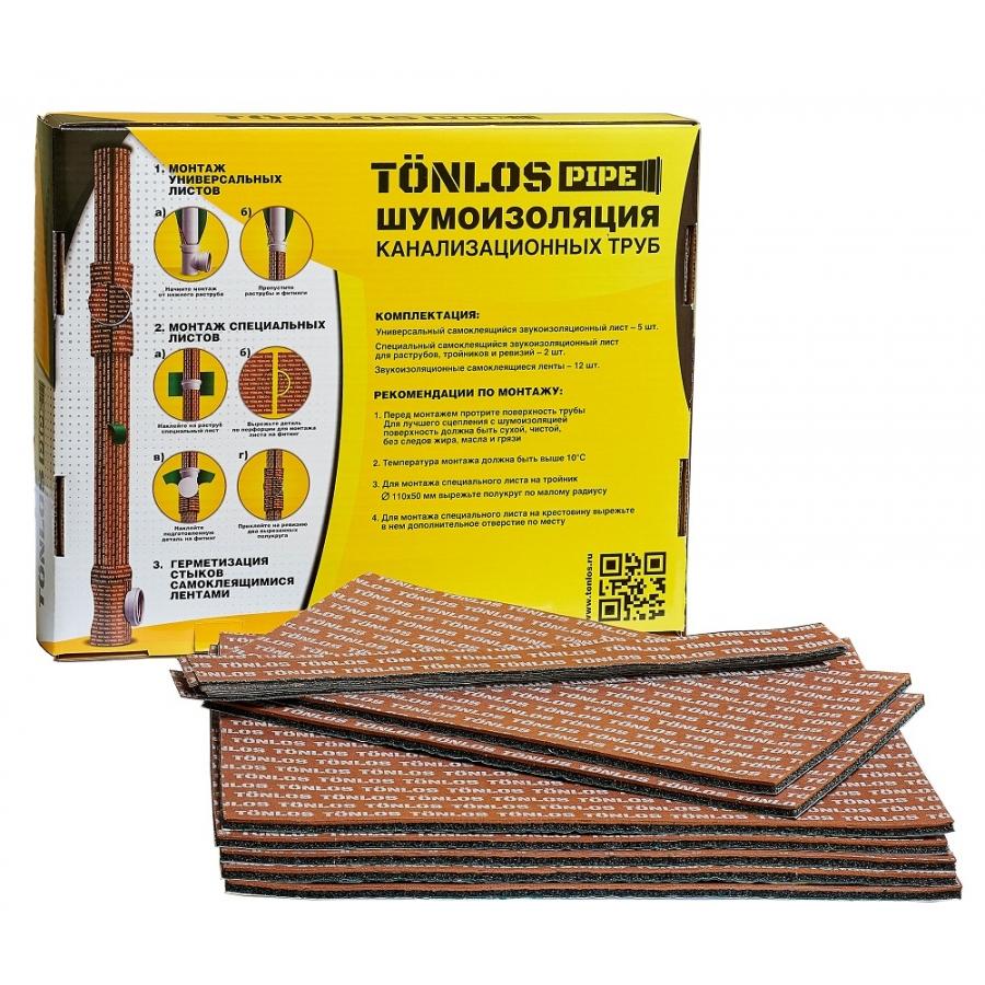 Комплект шумоизоляции для канализационных труб TÖNLOS PIPE