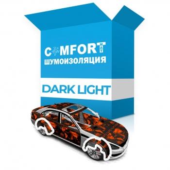 Комплект для шумоизоляции арок авто Dark Light Premium
