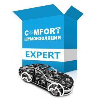 Комплект для полной шумоизоляции авто Expert (Кроссовер)